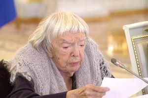 Людмила Алексеева ©Скриншот из видео с сайта kremlin.ru