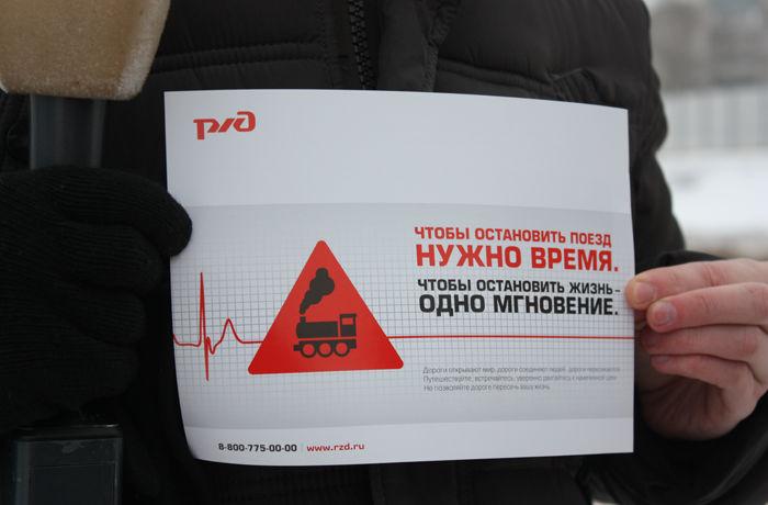 Северо-Кавказская железная дорога призывает водителей автотранспорта к повышенной бдительности и неукоснительному соблюдению правил дорожного движения ©Фото пресс-службы СКЖД