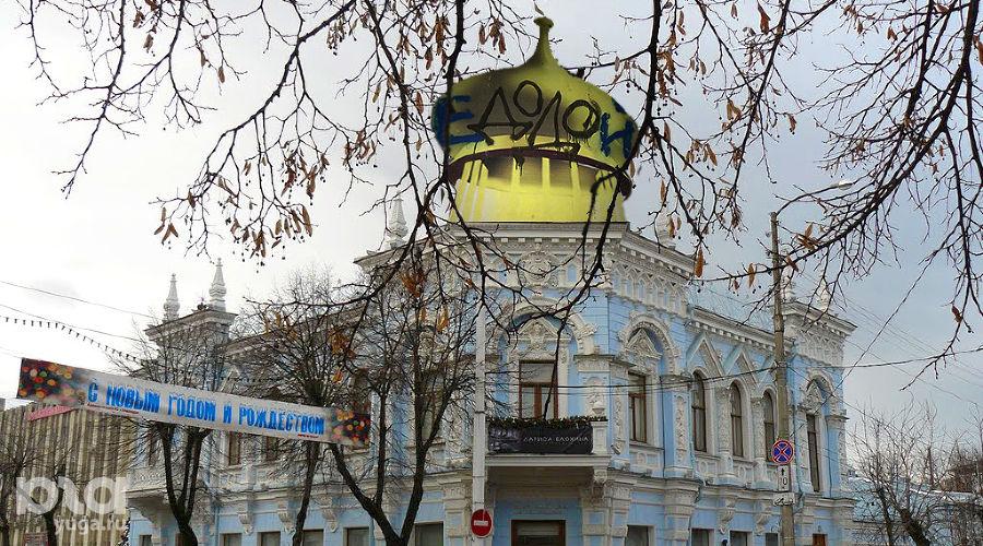 ©Коллаж Юга.ру