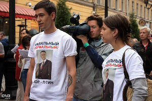 Акция в поддержку Навального в Санкт-Петербурге ©Светлана Артемьева, ЮГА.ру