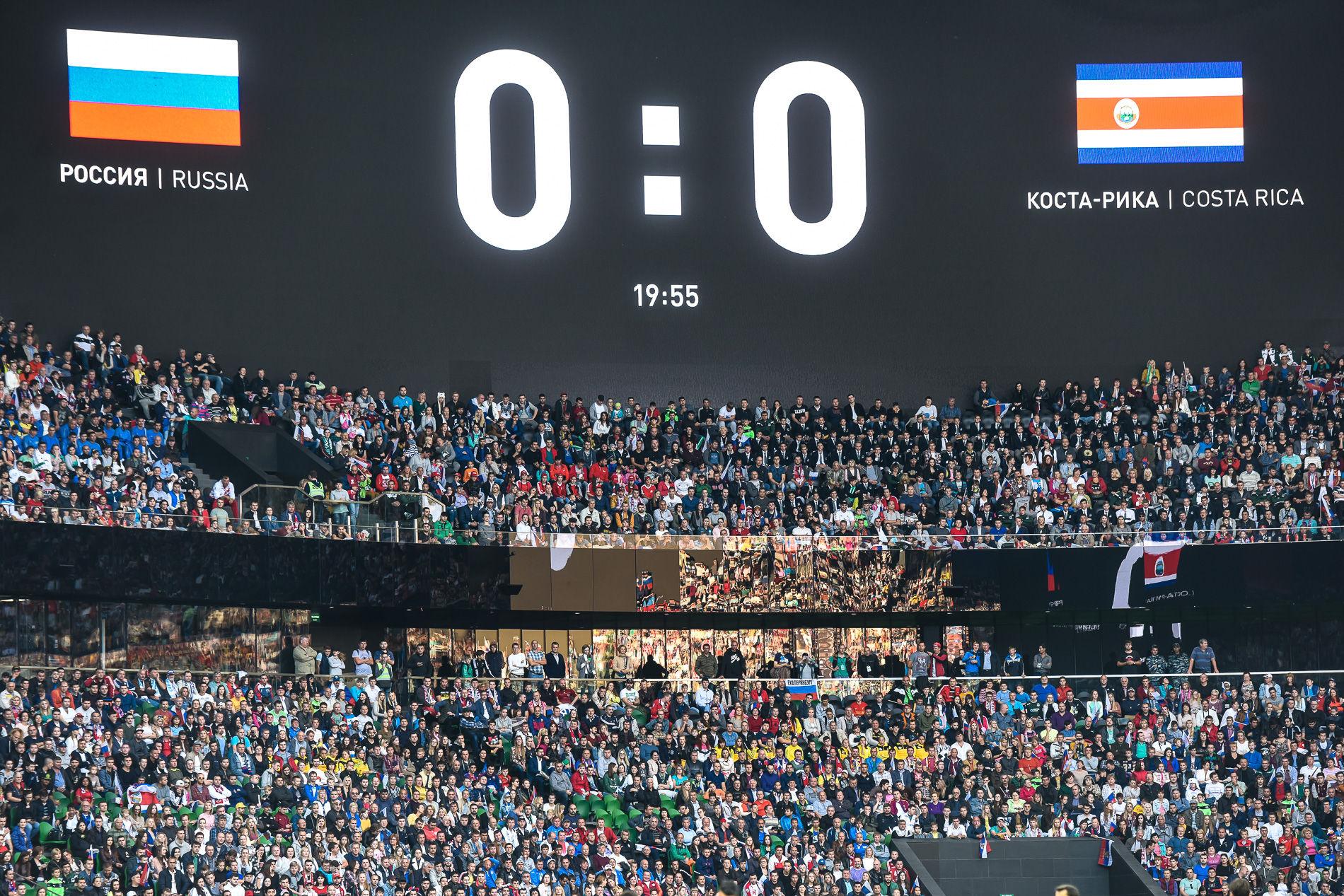 """Стадион """"Краснодар"""""""