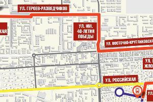 ©Схема предоставлена администрацией Краснодара