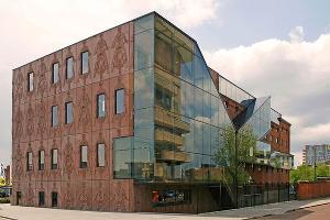 Музей Кремера в Энсхеде, Нидерланды ©Юга.ру