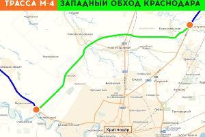 Проект Дальнего Западного обхода Краснодара, март 2018 ©Графика из группы vk.com/gkavtodor