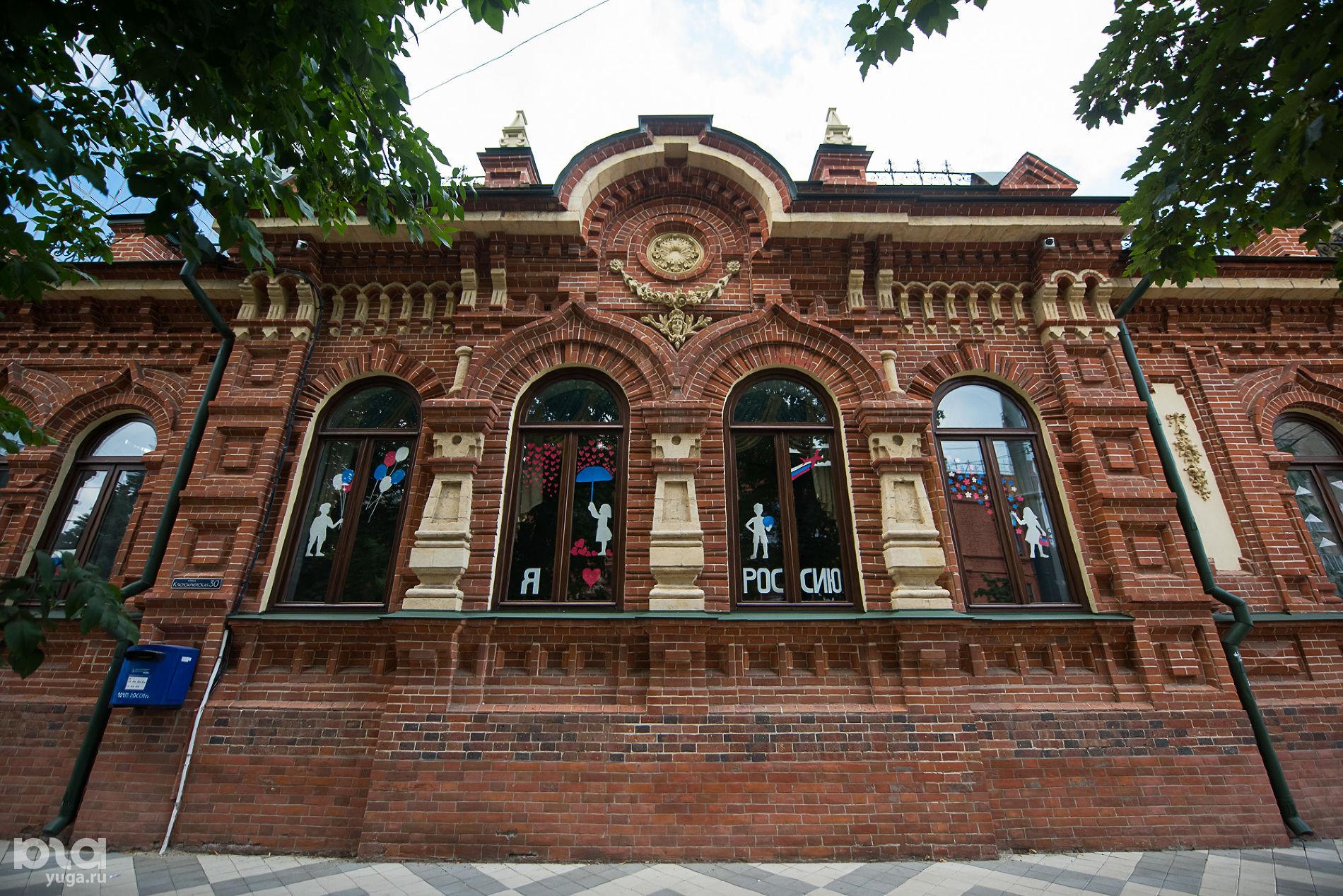 Дом профессора А. М. Данилюка ©Фото Елены Синеок, Юга.ру