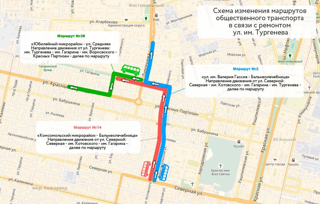 Изменена схема движения 3-х автобусных маршрутов вКраснодаре