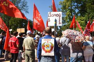 Митинг против пенсионной реформы в Краснодаре ©Фото Елены Синеок, Юга.ру