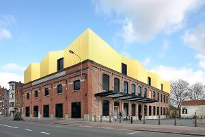 Здание культурного центра в Кортрейке, Бельгия ©Юга.ру