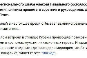 ©газета «Призыв» Крымского района