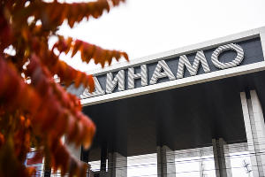 Стадион «Динамо» ©Фото Елены Синеок, Юга.ру