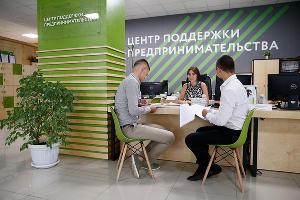 ©Фото пресс-службы администрации Краснодарского края