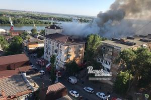 Пожар  ©Фото из группы vk.com/rostovnadonu
