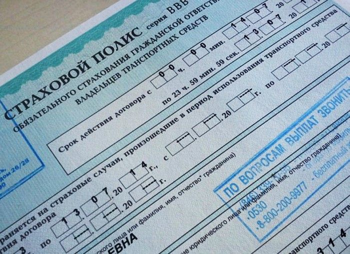 Страховые агенты посоветовали поднять вдвое стоимость ОСАГО вМурманской области