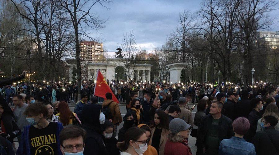 Акция протеста в Краснодаре 21 апреля. Онлайн-трансляция