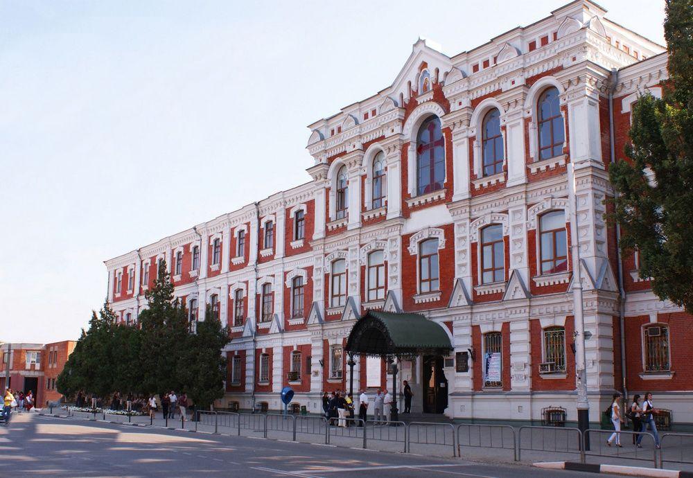Медико стоматологический институт приемная комиссия куплю цветной металл в Пересвет