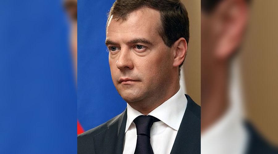 Дмитрий Медведев, фото: rbc.ru ©Фото Юга.ру