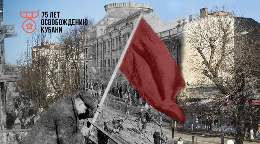 Улица Красная в Краснодаре ©Коллаж Юга.ру