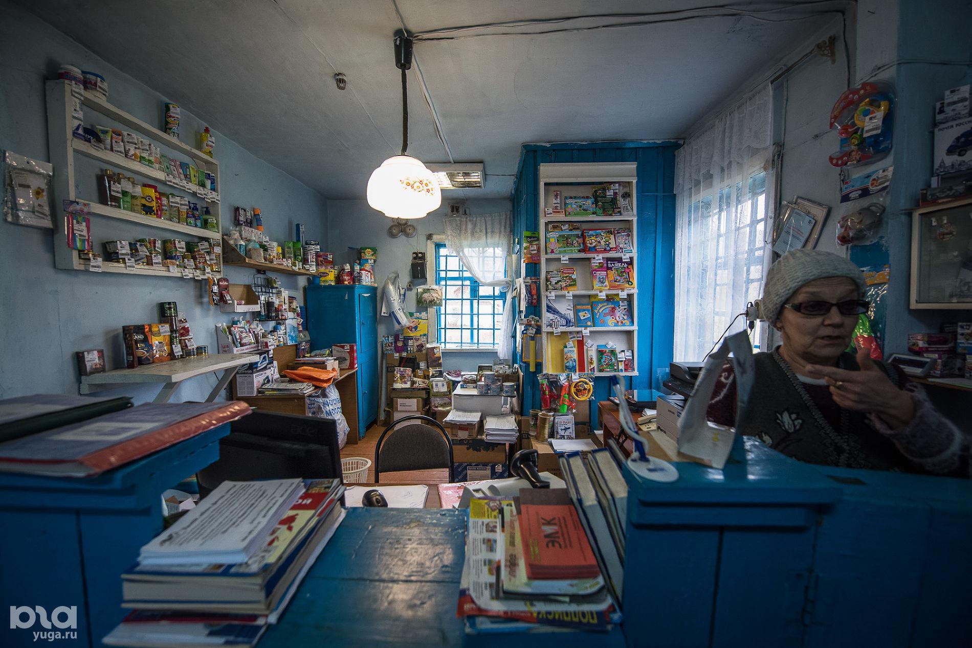 На почте ©Фото Елены Синеок, Юга.ру