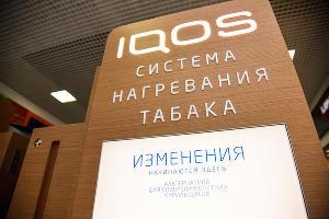 В Краснодаре открылся магазин IQOS ©Фото Елены Синеок, Юга.ру