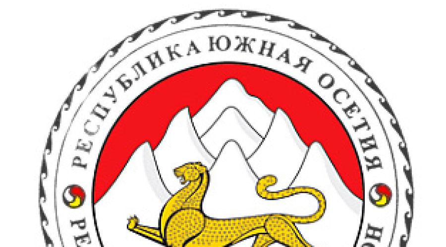 Герб Республики Южная Осетия ©Фото Юга.ру