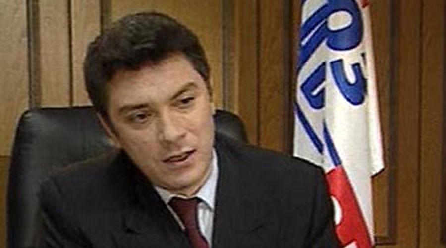 Борис Немцов  ©Фото Юга.ру