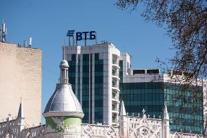Банк ВТБ ©Фото Елены Синеок, Юга.ру