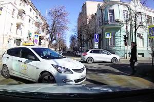 ©Кадр из видео в паблике «Типичный Краснодар», vk.com/typical_krd