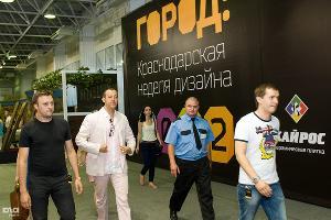 Карим Рашид на Krasnodar Design Week ©Фото Юга.ру