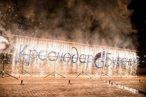 ©Изображение взято со страницы vk.com/georgy_suntsov