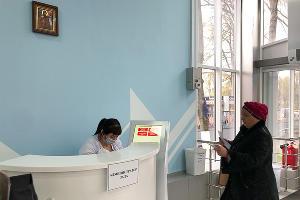Медицинские учреждения Краснодара во время коронавируса ©Фото Юга.ру