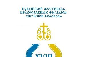 ©Фото администрации Краснодара