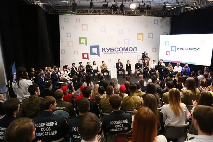 Молодежь Краснодарского края объединится вКубсомол