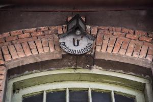 Гимназическая, 6. Дом жилой П.В. Миронова, 1912 г., архитектор З.П. Коршевец ©Фото Елены Синеок, Юга.ру