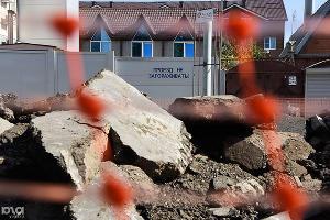Ремонт ул.Тургенева. Краснодар, 13 октября ©Фото Юга.ру
