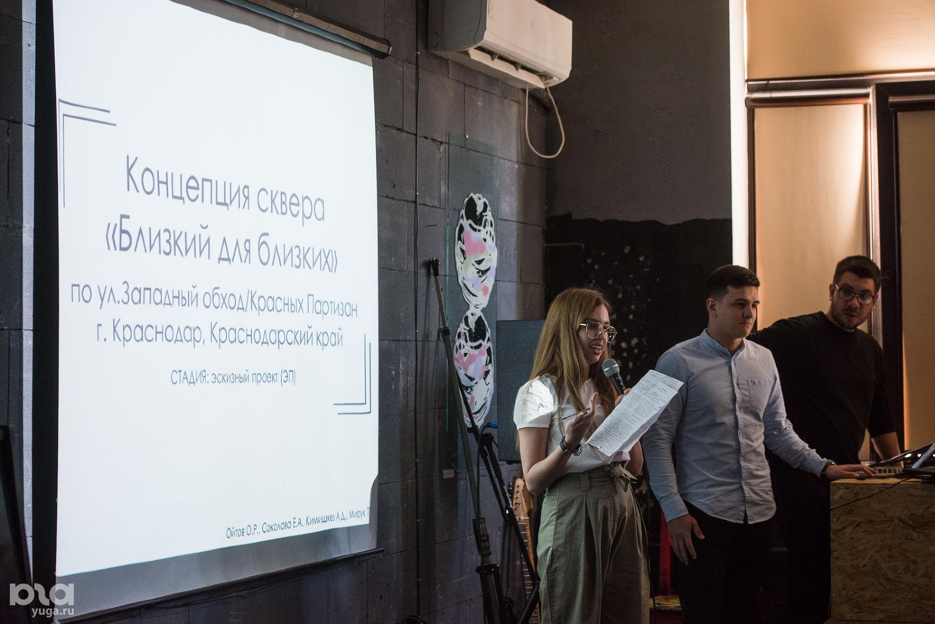 """Презентация проекта «""""Близкий"""" для близких» ©Фото Елены Синеок, Юга.ру"""