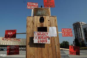 Акция «Будка одиночного пикетирования» арт-группировки ЗИП ©Фото Елены Синеок, Юга.ру