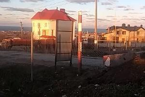 ©Кадр из видео группы «Типичная Анапа» в соцсети «ВКонтакте», vk.com/bestanapa