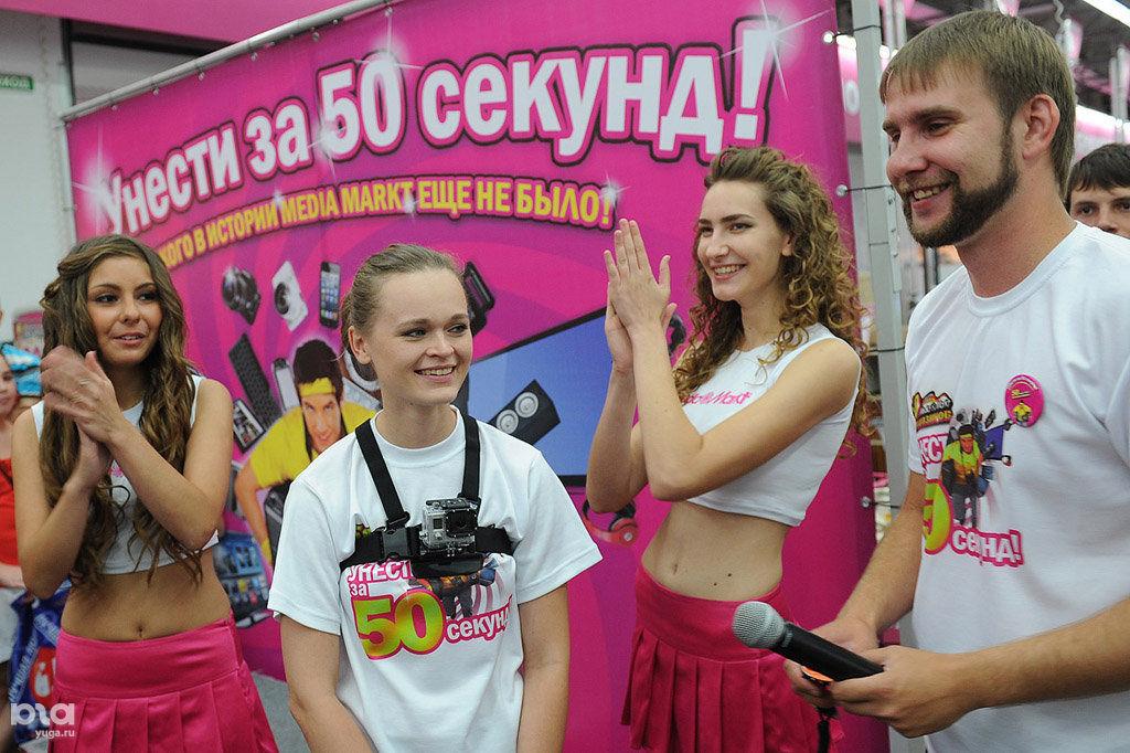 нее начались медиа маркт ульяновск сотрудники фото украине могут