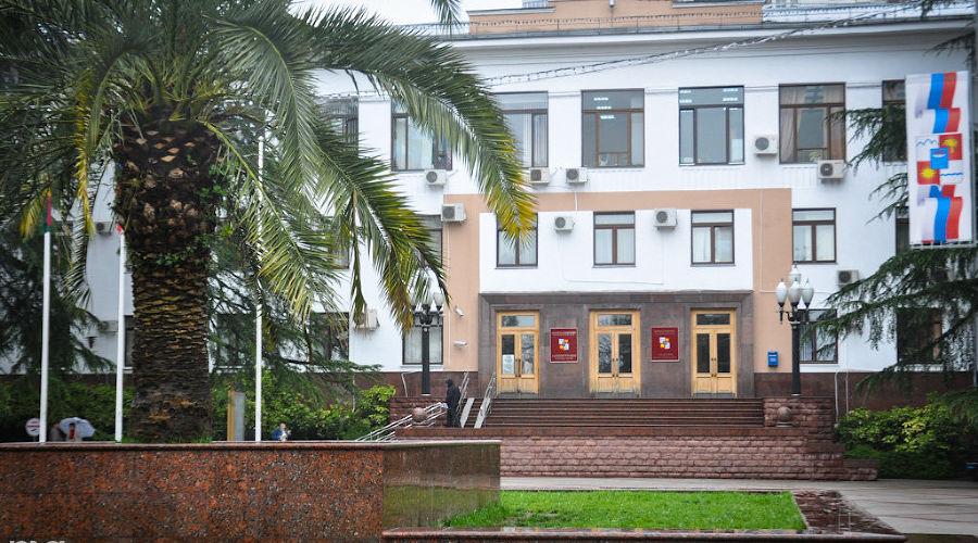 Администрация Сочи ©Фото Елены Синеок, Юга.ру