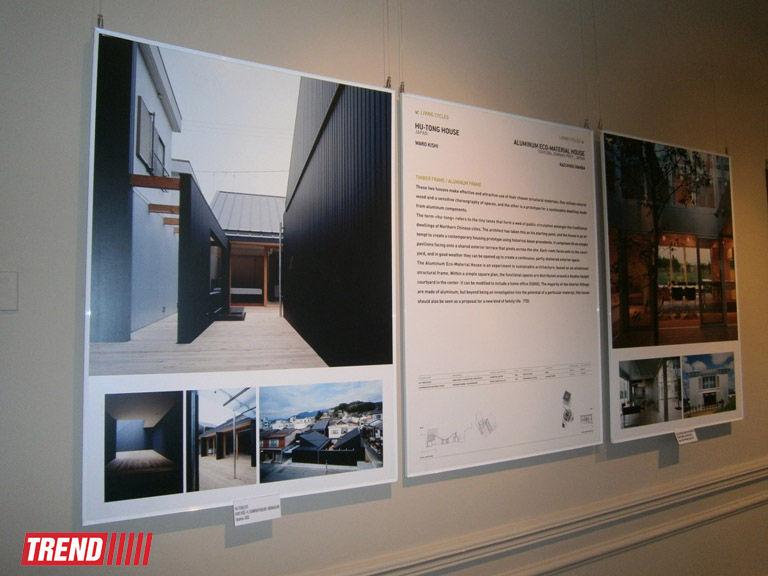 ВКраснодаре откроется выставка о актуальной для нашего времени архитектуре Японии