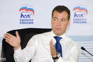 Дмитрий Медведев ©Елена Синеок. ЮГА.ру