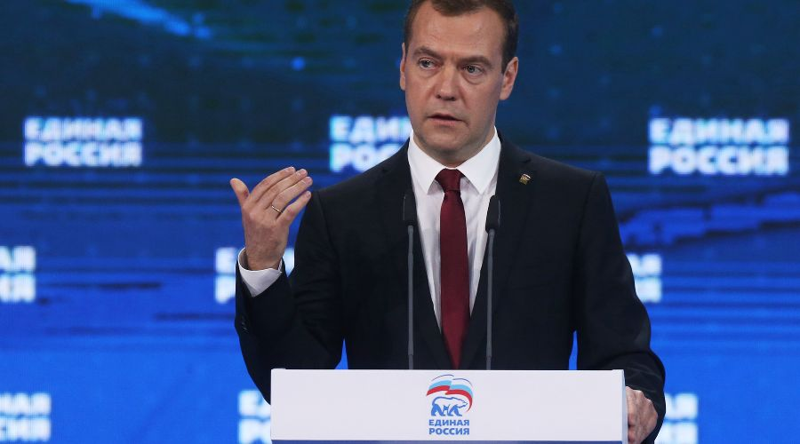 Дмитрий Медведев ©Фото пресс-службы правительства России