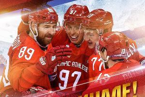 ©Фото с сайта fhr.ru