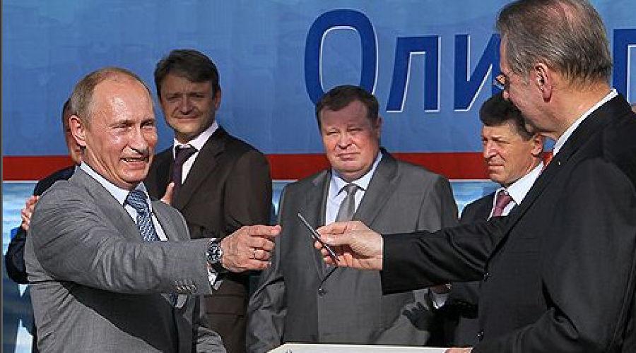 Закладка первого камня РМОУ в Сочи. Фото: Коммерсантъ ©Фото Юга.ру