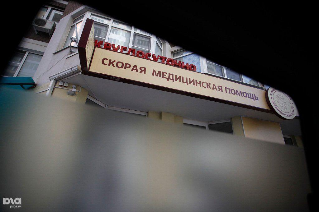 ВГеленджике двое молодых людей намопеде попали в трагедию, один умер