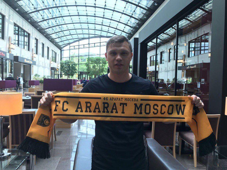 Измайлов— игрок московского «Арарата»