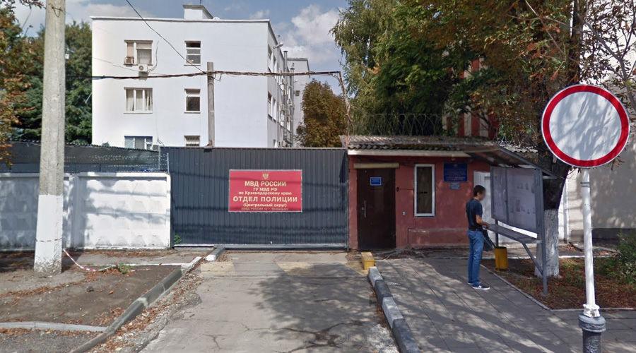 Отделение полиции на Садовой, 110 ©Скриншот панорам Google Street View