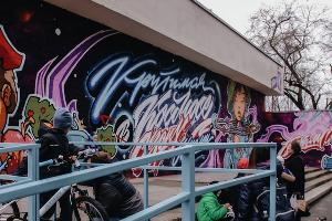Граффити на стене кинотеатра «Болгария» ©Фото пресс-службы Управления по делам молодежи Краснодара, vk.com/udm_krd