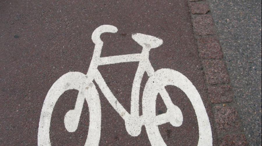 Велосипедная дорожка ©Фото Юга.ру