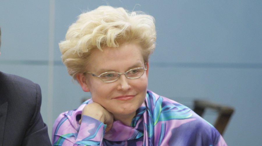 Елена Малышева ©Фото пресс-службы правительства